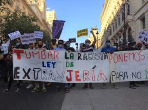 """España: """"Ponemos la vida en el centro para no dejar a nadie atrás. ¡Papeles para todxs!"""""""