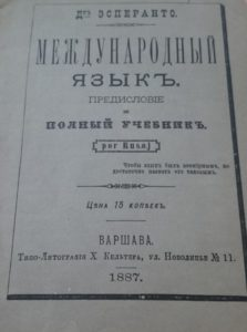 26 luglio, Giornata dell'Esperanto