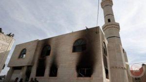 Incendian una mezquita al norte de Jerusalén