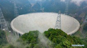 Le plus grand radiotélescope du monde détecte pour la première fois une émission d'hydrogène neutre extragalactique