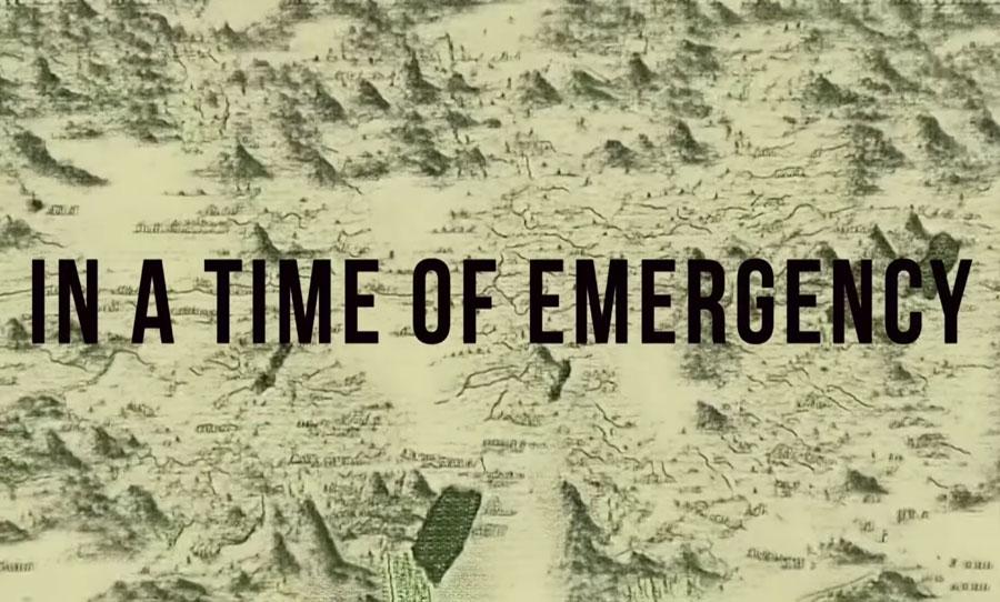 Massive Attack: Eutopia in Three Acts