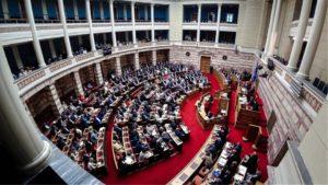 Δημοσιοποιήθηκε η Έκθεση της Επιτροπής Ελέγχου για τα οικονομικά των κομμάτων