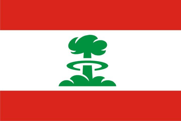 Le Liban, nouveau membre du club de la Somalie et du Soudain du Sud