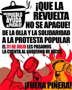"""Χιλή: απάντησαν με """"κασερολάσο"""" από άκρη σε άκρη στο διάγγελμα Πινιέρα"""