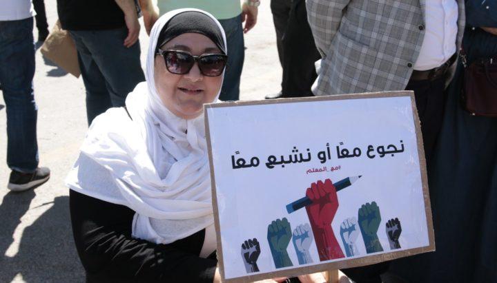 Jordanie, le gouvernement cède : 1000 enseignants arrêtés le 25 juillet sont libérés