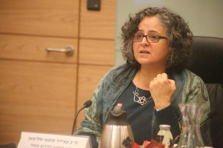Queerer Schrei nach Freiheit: Ein Gespräch mit LGBTQ-Palästinensern, die Befreiung fordern