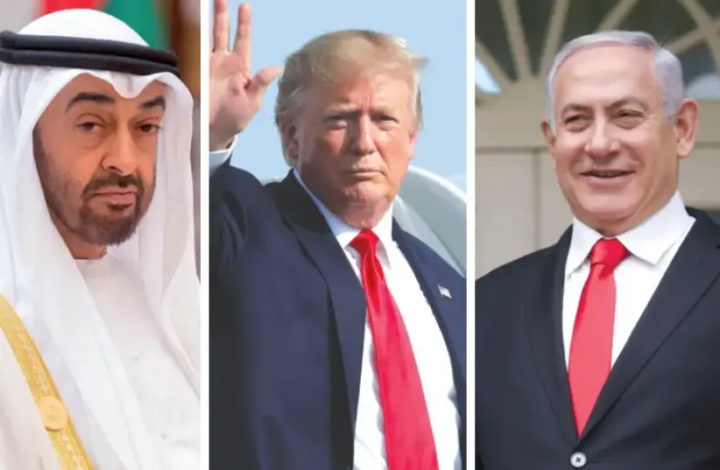 "Don't be Hoodwinked by Trump's UAE-Israel ""Peace Deal"""
