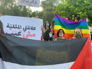 A Queer Cry for Freedom: Meet the LGBTQ Palestinians Demanding Liberation