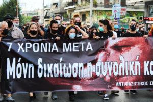 Πορεία για τα 7 χρόνια από την δολοφονία του Παύλου Φύσσα