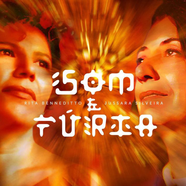 Som e furia (2015)
