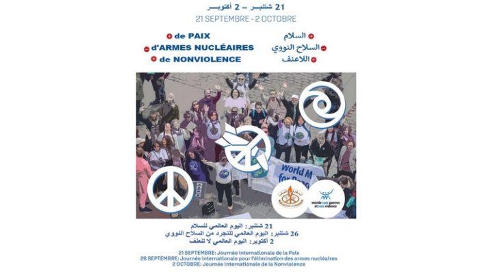 À l'occasion de la Journée internationale de la paix, l'action des humanistes «ensemble pour construire la paix»