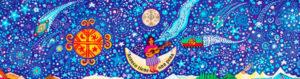 Carta de solidaridad con los presos mapuche