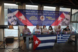 Το Νόμπελ στους γιατρούς της Κούβας προτείνει ελληνική πρωτοβουλία