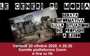 Dopo Moria: serata informativa sulla situazione attuale dei profughi di Lesbo