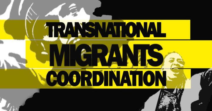 Notre liberté au sein et au-delà des frontières européennes. 17 octobre Journée transnationale de lutte des migrant.e.s