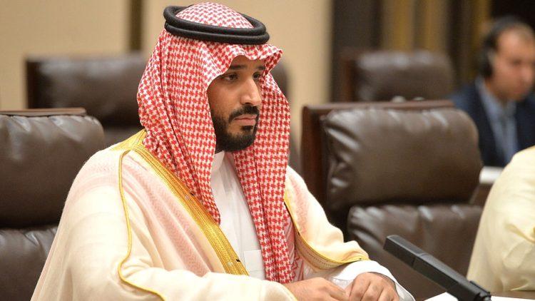 Saudi Arabia's Muhammad bin Salman in Hangzhou, China.