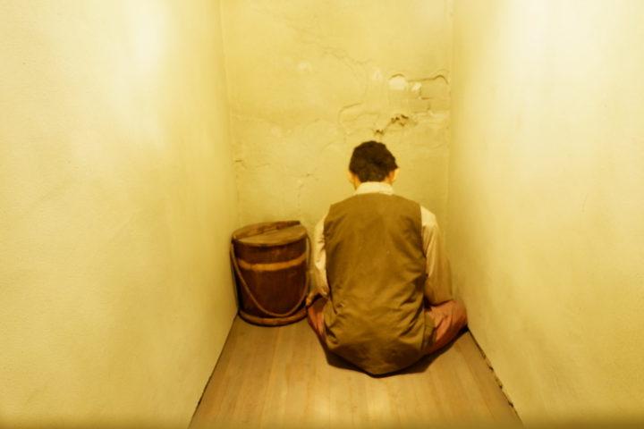 A Tale of Similar Dark History Inside Colonial Era Prisons-Korea and Ethiopia
