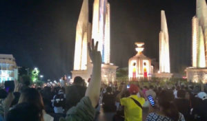 Η Ταϊλάνδη σε «κατάσταση έκτακτης ανάγκης»