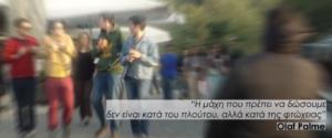 Video της Ευρωπαϊκής Πρωτοβουλίας Πολιτών για Βασικό Εισόδημα