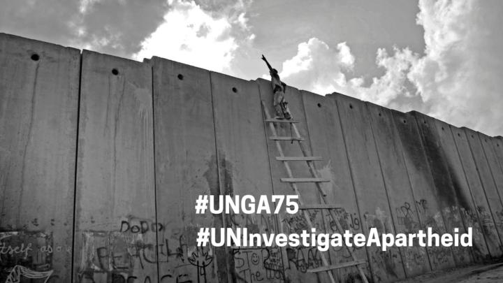 Παλαιστίνη: εκλογές μετά από 15 χρόνια και έκκληση στον ΟΗΕ για τους εποικισμούς