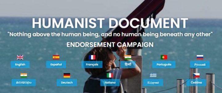 Το παγκόσμιο κέντρο ανθρωπιστικών μελετών σε εκστρατεία αποδοχής του ανθρωπιστικού εγγράφου