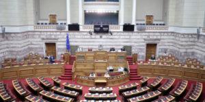 Το Generation 2.0 RED για τον νέο νόμο πολιτογράφησης