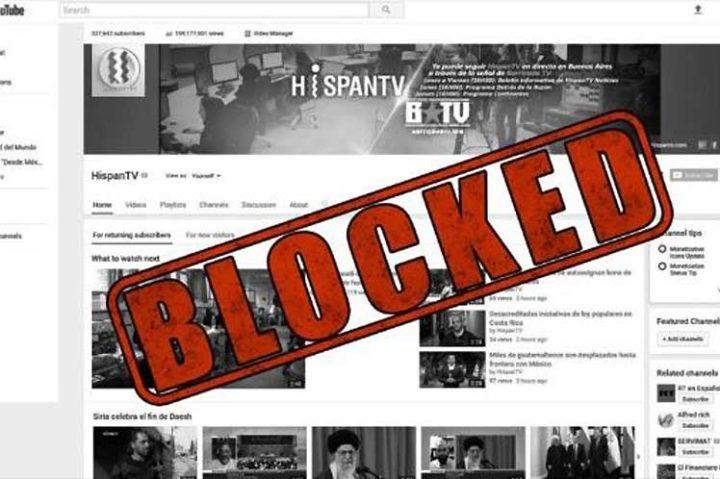 Google blockiert erneut den iranischen Sender HispanTV