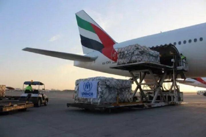 La ONU lanza puente aéreo para auxiliar a refugiados de Etiopía