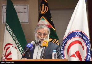 Middle East Treaty Organization statement on the assassination of Mohsen Fakhrizadeh