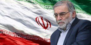 Atto di guerra contro Iran : assassinato scienziato Fakhrizadeh