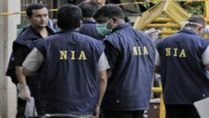 NIA Raids Show Govt's Determination to Suppress Dissenting Voices in J&K: Amnesty International