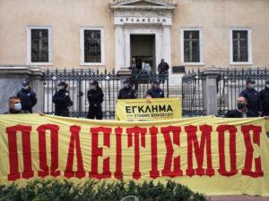 Στο ΣτΕ σήμερα για αρχαιότητες Θεσσαλονίκης και ιδιωτικοποίηση νερού