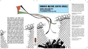 Embargo Militare contro Israele: Dossier a cura di BDS Italia