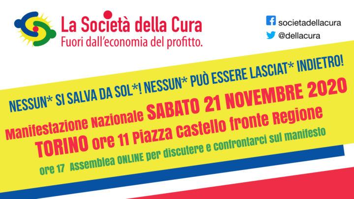 """Torino – Presidio in Piazza Castello de """"La Società della Cura"""" sabato 21 novembre 2020 ore 11"""