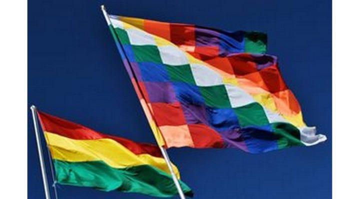 Bolivie : Le Gouvernement rétablit le Ministère des Cultures et de la Décolonisation