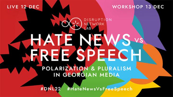 Hate News vs. Free Speech – Polarisierung und Pluralismus in den georgischen Medien