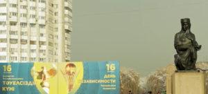 Kazakhstan: anniversario della strage di Zhanaozen
