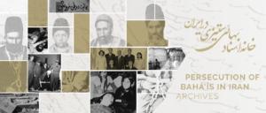 Novas batidas em residências de bahá'ís no Irã