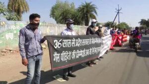 Ινδία: ζητούν δικαιοσύνη 36 χρόνια μετά την πιο θανατηφόρα βιομηχανική καταστροφή στον κόσμο