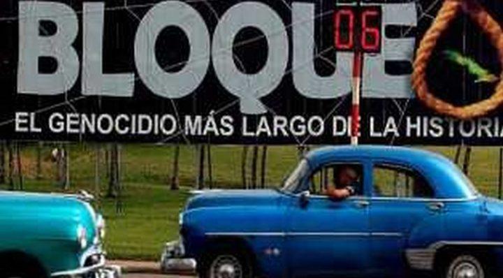 Cuba dans sa conjoncture actuelle