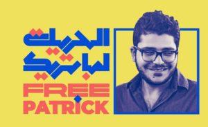 Anticipata l'udienza di Zaki, secondo Amnesty potrebbe essere libero già domani
