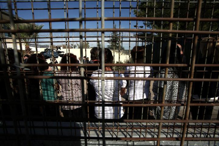 Κρατούμενες στις φυλακές Ελαιώνα Θήβας ζητούν ξανά αποσυμφόρηση των φυλακών