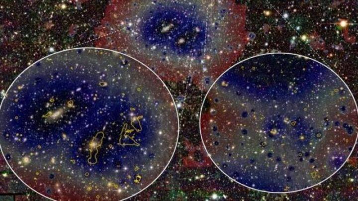 Image d'un énorme fragment de la «toile cosmique»