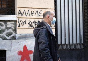 Σε εξέλιξη η συνέντευξη Τύπου για την απεργία πείνας του Δ. Κουφοντίνα