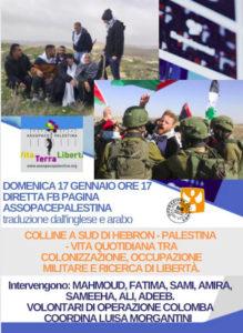 Domenica 17 gennaio: incontro online con l'attivista Palestinese Sami Huraini