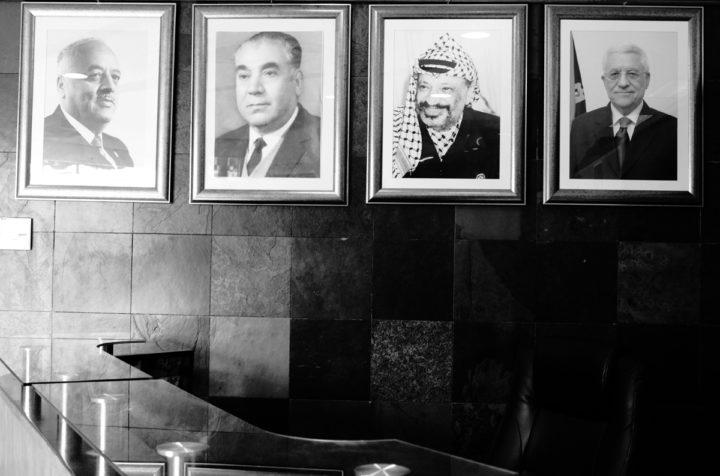 Η Παλαιστίνη προκηρύσσει εκλογές για το 2021