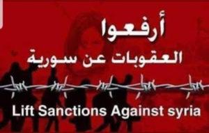 OraproSiria basta alla punizione collettiva dei civili siriani
