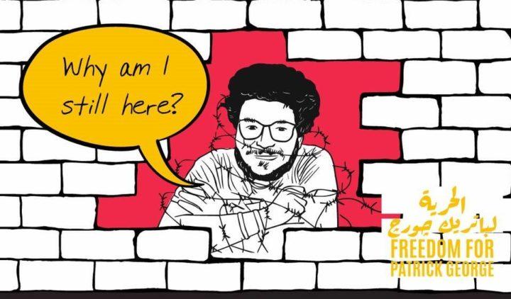 Zaki, altri 45 giorni di carcere: un crudele accanimento