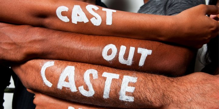 State And Annihilation Of Caste