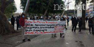 Ηράκλειο: Στους δρόμους ξανά οι εκπαιδευτικοί